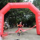 2018 Salomon广州30KM-广州百公里系列赛