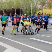 2019黄河口(东营)马拉松