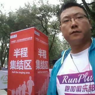 桂林马拉松