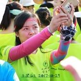 2017西樵山国际半程马拉松-19K
