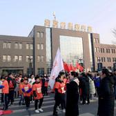2017淮安·清江浦国际半程马拉松赛1