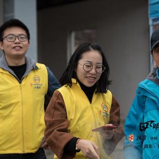2017 中国四明问秋越野赛