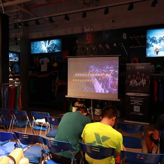 2017年8月12日凯乐石南京国际越野赛分享会