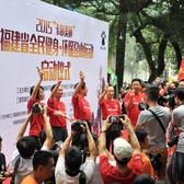 福建省全民健身登山赛