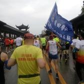 婺源马拉松完赛时间430--512段随拍