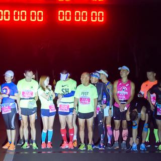 2018 迪荡湖超级马拉松