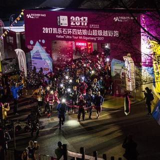 2017 凯乐石环四姑娘山越野跑精选(越野在现场)