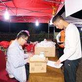 2019吉武杭州山地越野赛-终点拍摄