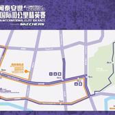 2019闻泰安世上海国际10公里精英