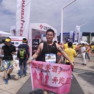 特步欢乐跑·中国10公里锦标赛(苏州站)