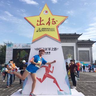 2016徐小妞腾马