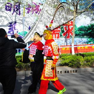 2018菏泽国际马拉松