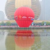 科勒曼联2019杭州5公里红魔跑