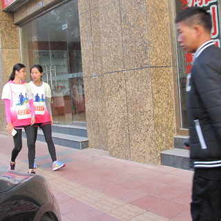 2017容桂半程马拉松赛