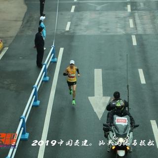 2019汕头国际马拉松