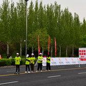 2019黄河口(东营)国际马拉松赛(半马)