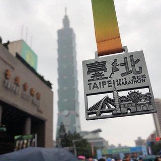 2017 台北马拉松