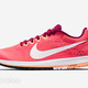 Nike 耐克 Zoom Streak 6 男女同款